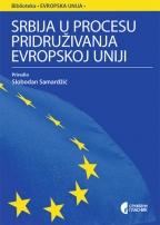 srbija_u_procesu_pridruzivanja_evropskoj_uniji_v
